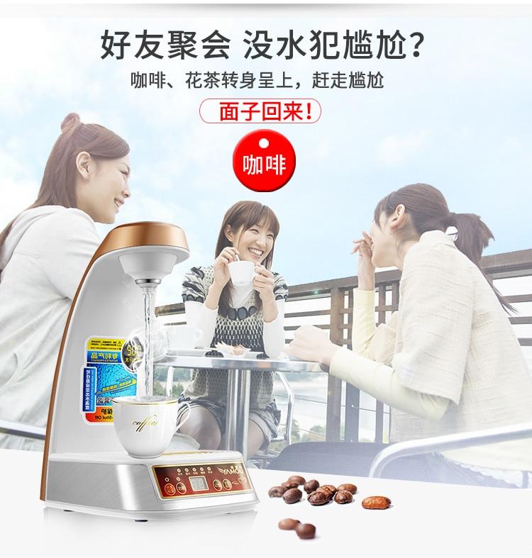 Water Dispenser Type Benchtop Intelligence Household Bottled Speed Of Water Current Heat Automatic  Machine Desktop 12