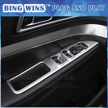 CDX car door Rear view mirror adjustment button Panel Door handle Trim Car-Styling For Ford Explorer 2016 decorate accessories