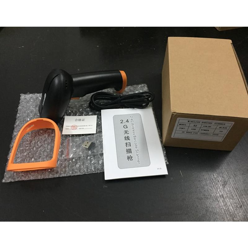 wireless barcode scanner 05