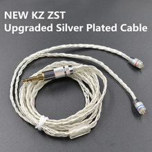 KZ Detachable Cable Upgrade Plated Silver Cable 2 PIN 0.75mm Audio Cord 3.5mm 3-pole Jack In Ear Audio HIFI For KZ ZST ED12