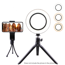 Photography light beauty lamp desktop ring fill light 360° rotating mobile phone bracket tripod fill light diameter 16cm 20cm