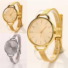 Womens Gold Watches 1 PC Ladies Analog Business Quartz Wristwatch Narrow Alloy Strap Female Dress Watches Brands Wholesale 40M09