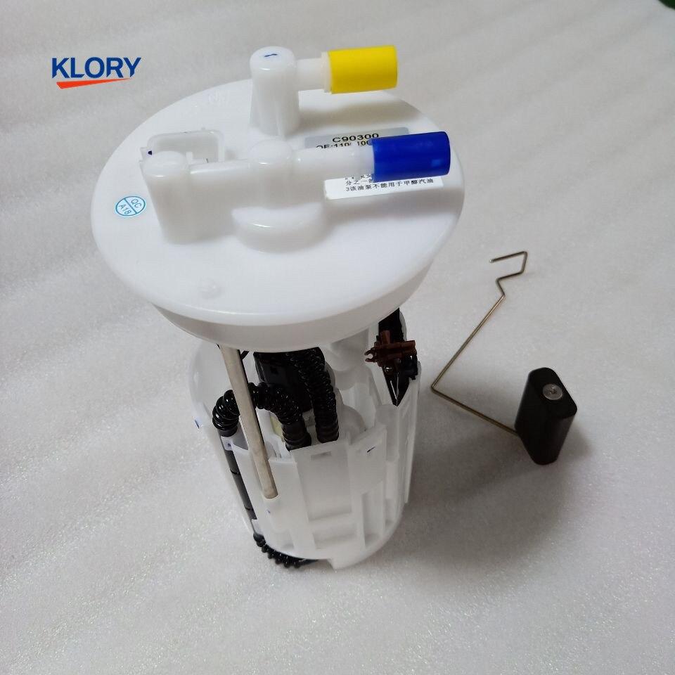 H16089 0100  Fuel pump for CHANA CS35 JL478QEE Fuel Pumps     - title=