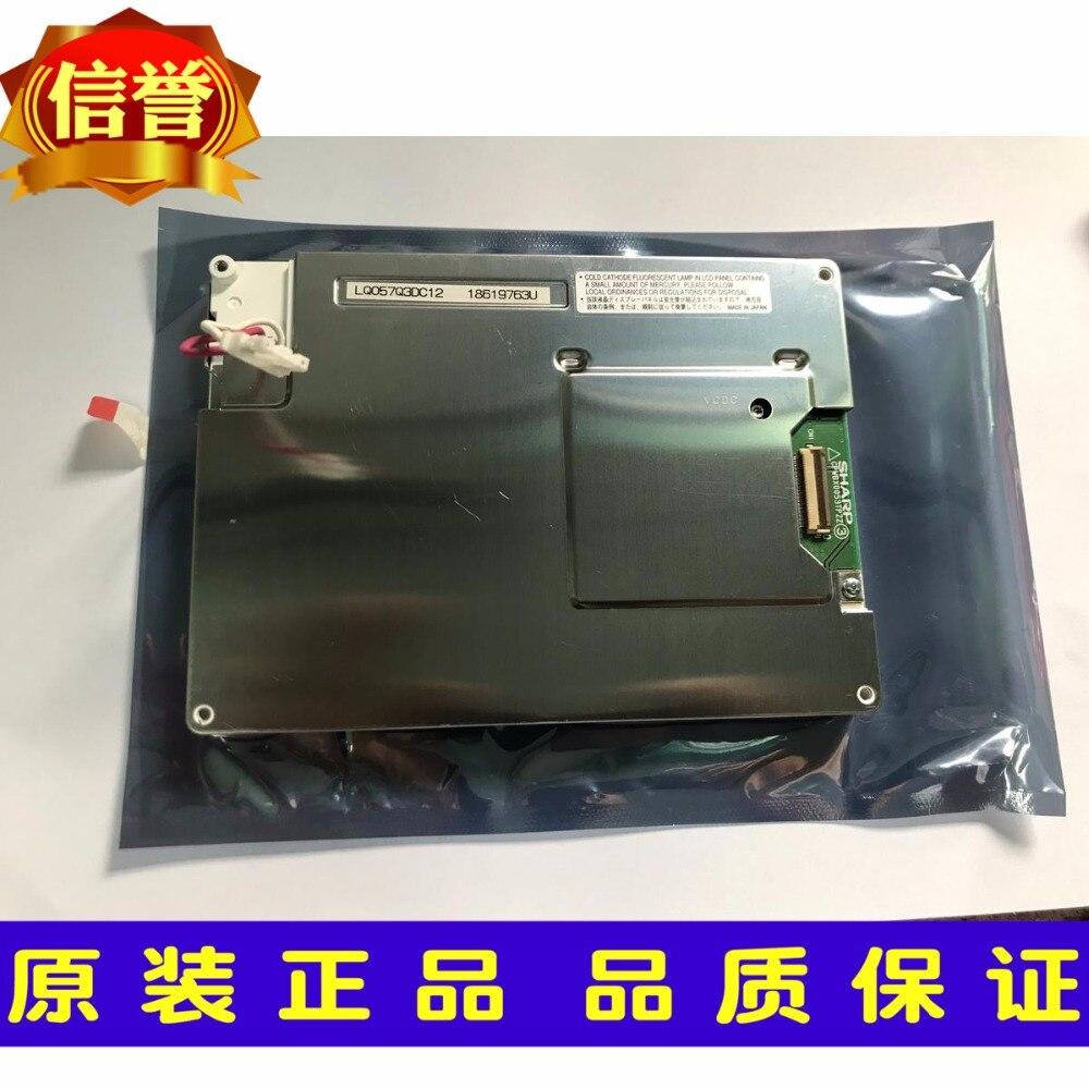 100% original LQ057Q3DC12 LQ057Q3DC02 industrial LCD screen 5 7 lq057q3dc12 lq057q3dc02