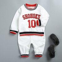0 4 Ages 100 Cotton 2017 Autumn Winter Active Sport Children Clothing Kid Suit T Shirt