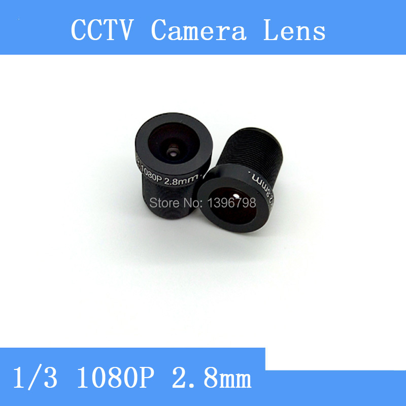 PU`Aimetis Factory direct surveillance camera lens <font><b>M12</b></font> interfaces F2 fixed aperture 1080P <font><b>2.8mm</b></font> CCTV lens image