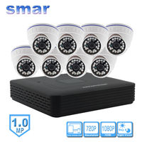 Smar Mini 8CH CCTV NVR 720P Dome IP Camera Kit Built In IR CUT Filter 1080P