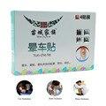60 pcs cuidados de saúde carro multi-funcional anti motion sickness patch medicina tradicional chinesa ervas gesso carsick para viajar c638