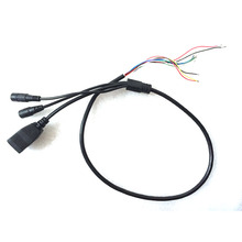 CCTV camera cable with Rest button DC 12V plug 5.5*2.1MM for power input RJ45 Ethernet for Wifi IP network Camera connection