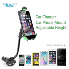 Universal Car Mobile Phone Holder Stand Soporte Movil Car Mount Charger 2.1A 2 Ports USB  For Iphone 5 6plus 7 Samsung 3.5-6.3in