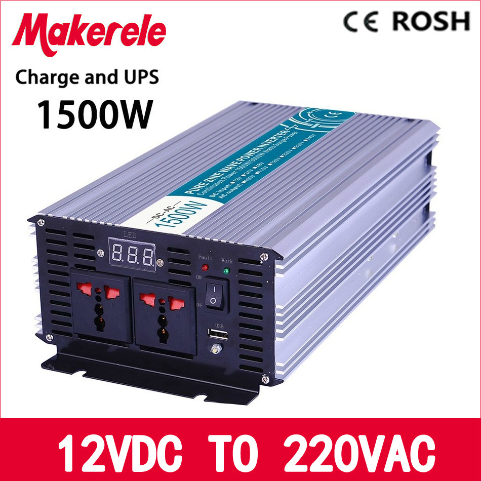 MKP1500-122-C 1500w UPS power inverter 12v 220v off grid pure sine wave solar inverter voltage converter with charger and UPS