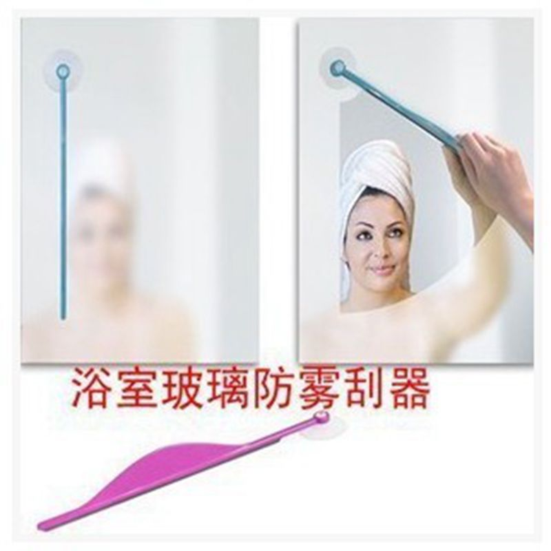 Bathroom Mirror Cleaner online get cheap mirror clean -aliexpress | alibaba group