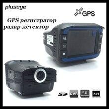 720P HD Car DVR GPS Radar Detector G-sensor Dash Cam, 140 Degree Wide-angle 2.0 inch Mini DVR Anti-radar detector Russian Voice