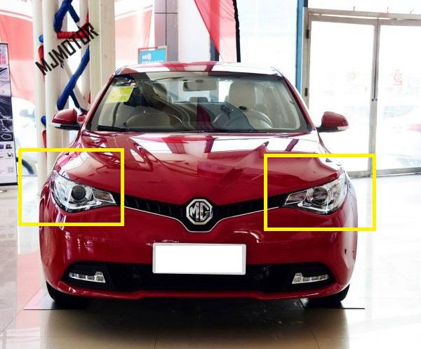 1 phare assy pièces Côté gauche et droit pour les pièces de moteur de voiture Auto SAIC MG GT ROEWE chinois 10083633