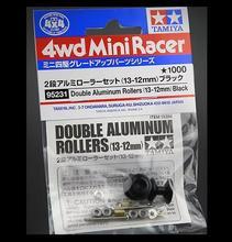 2 uds (1 bolsa) 95231 rodillos dobles de aluminio 13 12mm rodillos de guía negros repuestos para Tamiya Mini 4WD modelo de coche de carreras