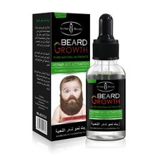 30ml Beard Oil Conditioner Softener for Men Facial Hair Growth Mustache Nursing Scent Oils MH88