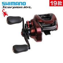 2019 جديد SHIMANO العقرب MGL 151 150HG 151XG 150XG منخفضة profileBaitcasting الصيد بكرة 5.5 كجم السحب 8BB المياه المالحة