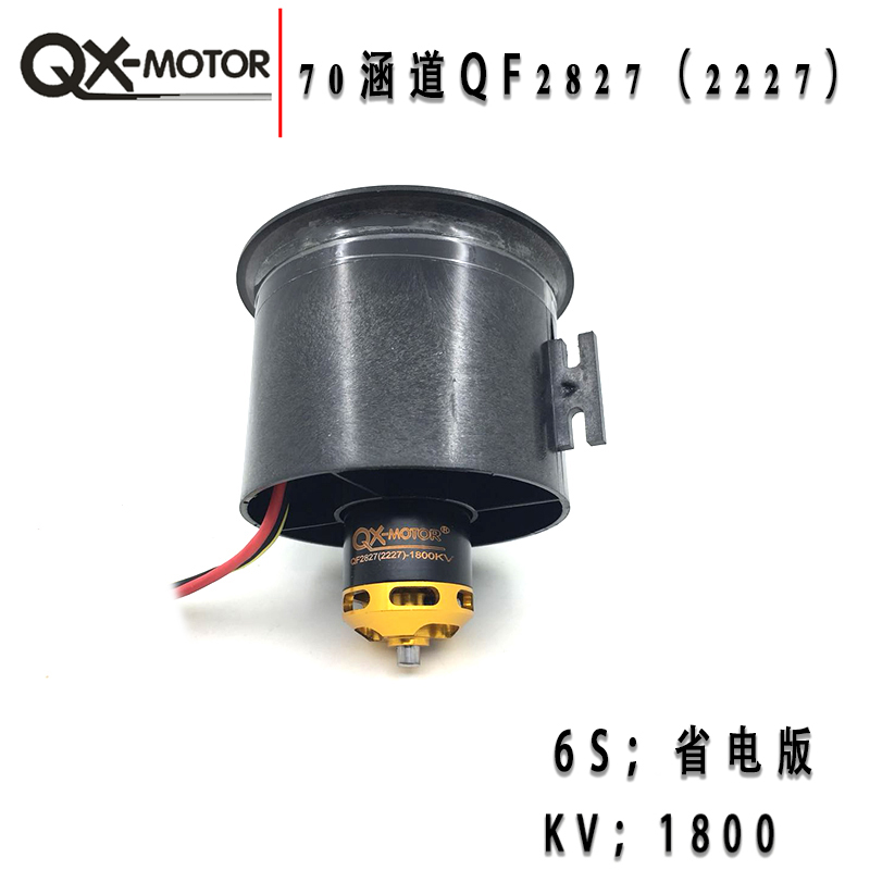 frete gratis qx motor 70mm ventilador canalizado 02