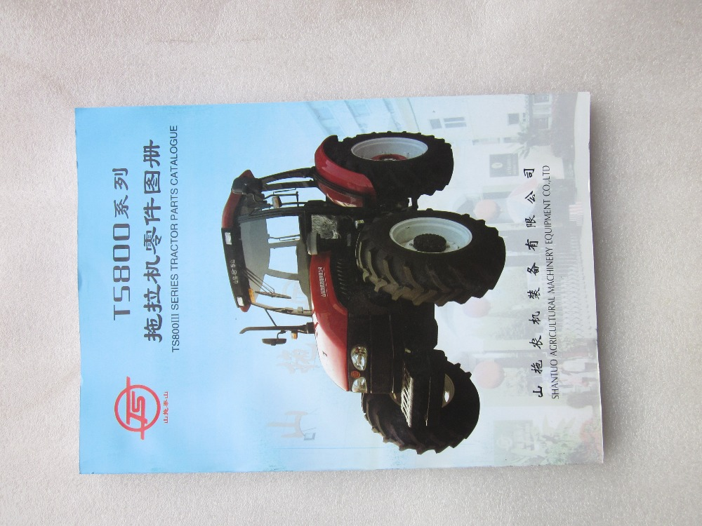Taishan TS800 series tractor, the parts catalog