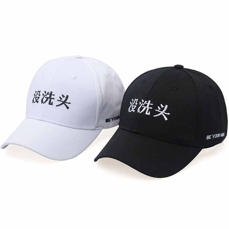 fd72c787b US $5.27 40% OFF|Women's Hat Men's Casual Letter Embroidery Baseball Cap  Chinese Words Snapback Hip Hop Caps For Young Men And Women Dad Hat-in  Men's ...