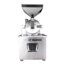 Spice pulverizer spice grinder pulverizer machine universal grinding machine цена