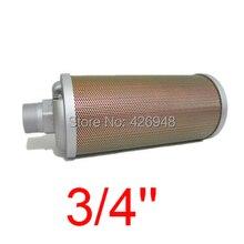 Xy-07 3/4 дюйма размер промышленные сушильные машины выпускной фильтр Глушитель для осушитель воздуха мембранный насос воздушный компрессор