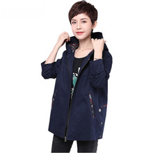 Spring coat women 2018 new arrival hooded cotton fashion jacket orange Navy blue ladies outerwear loose plus size clothes