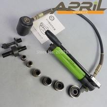 Гидравлический дырокол драйвер SYK-8A со стальной коробкой дешевле цена Высокое качество