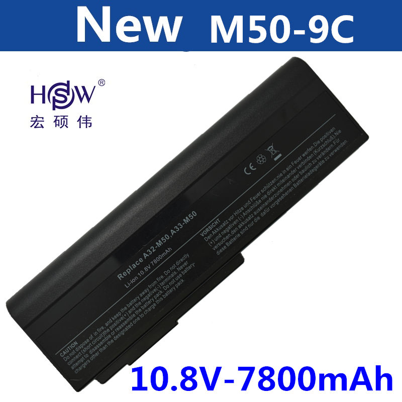 HSW 7800MAH Laptop Battery for Asus N53 A32 M50 M50s N53S N53SV A32-M50 A33-M50 L062066L072051L0790C615G10N373800