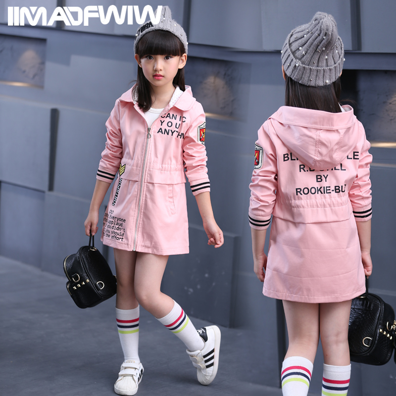 2017 new children's clothing girls coat spring and autumn children in the long section of the windbreaker in the big children's boy windbreaker 2018children s windbreaker coat in the long section of self cultivation in the korean version of children s wear