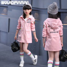 2017 new children's clothing girls coat spring and autumn children in the long section of the windbreaker in the big children's