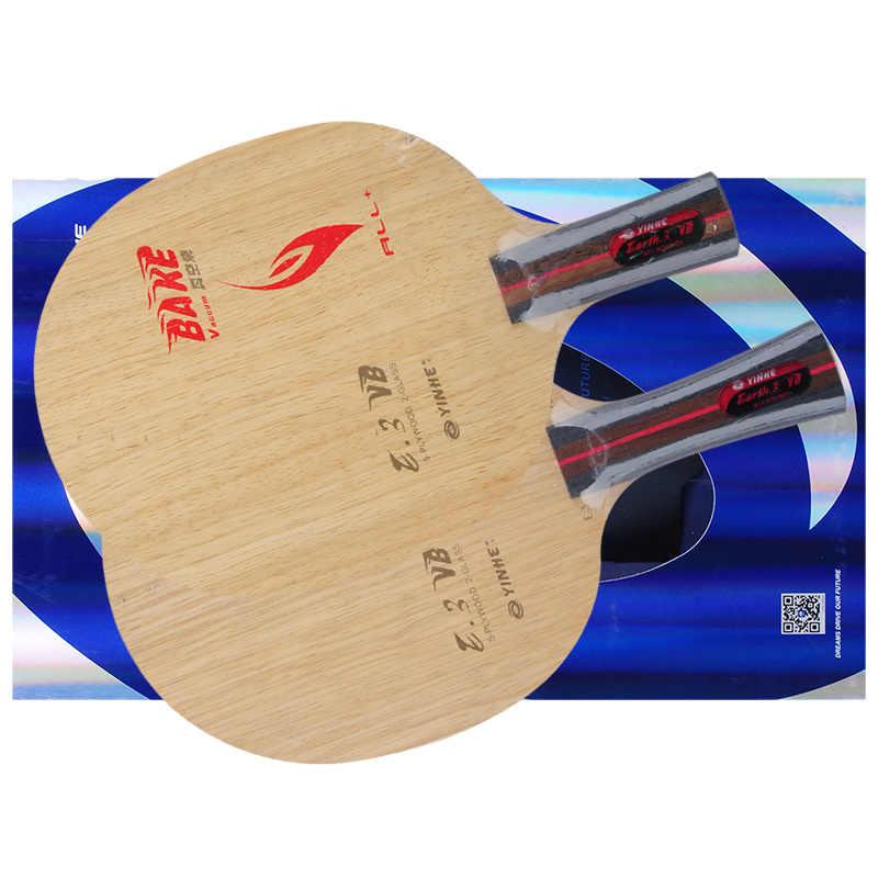 Genuine Yinhe Galaxy E1 E3 VB  Table Tennis Blade (5 wood + 2 Carbokev) Ping Pong Racket Base Raquete Raquete De Ping Pong