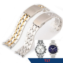 Fortsfor 17/t014 solid stainless steel strap universal arc mens bracelet in stock