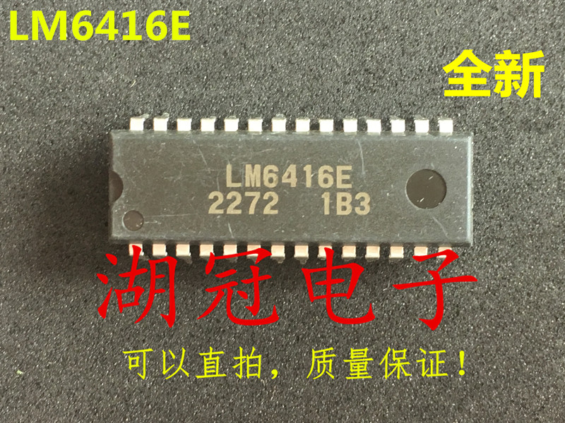Freeshipping      LM6416  LM6416E