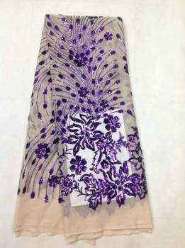 High Quality Nigerian Wedding Lace Fabric Sequin Fabric 5 /Yards African Lace Fabric George Lace Fabric ALC-JL1057