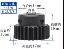 Spur Gear pinion 15T 15Teeth Mod 1 Bore 4mm 5mm 6mm 6.35mm 8mmRight Teeth positive gear 45# steel cnc gear rack transmission RC spur gear pinion 1m 60t 60teeth mod 1 width 10mm bore 10mm right teeth 45 steel positive gear cnc gear rack transmission rc