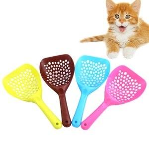 Лопатка для отходов песка для котят, пластиковый ковш для мусора, инструмент для чистки домашних животных, собак, кошек, цвет рандомный, 1 шт.