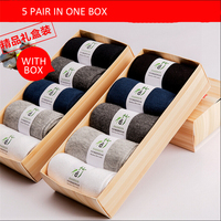 Men 100 Pure Cotton Autumn And Winter Socks Casual Style Solid Color Men Sport Short Socks
