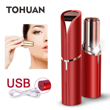 Mini Painless Epilator Women Shaver Lipstick Hair Removal Precision Lady Shaver Depiladora Facial Hair Remover USB Rechargeable