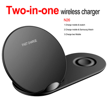 Hot Sale Quickly 2-in-1  Wireless Charger for iphone XS Max XR Fast Charging Dock Apple Watch Samsung