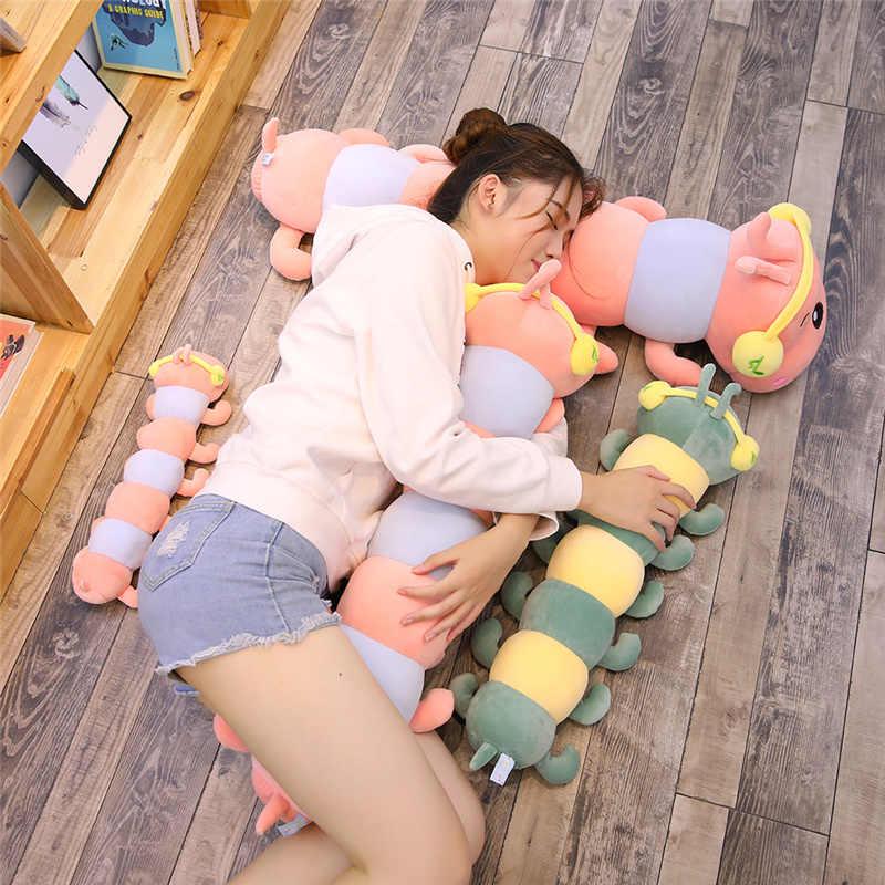 แมลงน่ารักตุ๊กตาของเล่นตุ๊กตาการ์ตูนตุ๊กตาสัตว์ตุ๊กตา Plush Caterpillar ของเล่นเด็กตุ๊กตาหมอนเด็กนอนหมอนของขวัญ