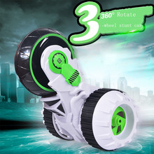 MKB 605 Mini RC Car Cars 4CH Three Wheel 3 Rounds Stunt 360 Degree Spins Radio Control Double-sided rolling rotation