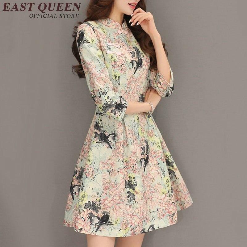Vêtements chinois traditionnels chine nouvelle femme robes 2018 été chinois qipao robes courtes améliorées cheongsam qipao AA1971 W