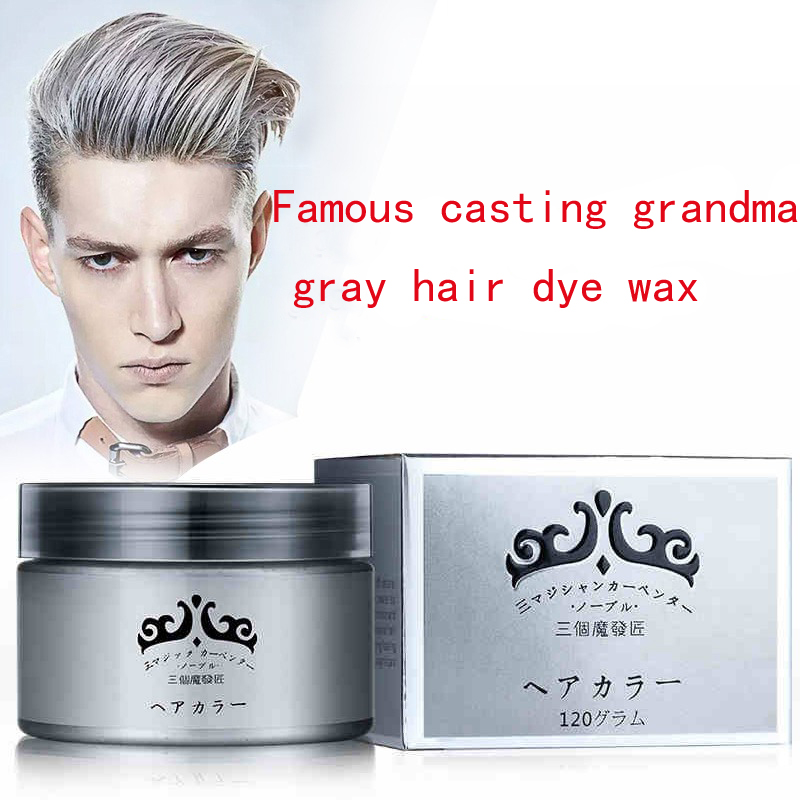 Hair Color Wax Cream - Temporary Hair Color changer Wax cream