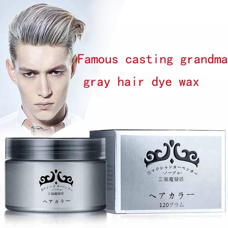 Mofajang Grandma Gray Hair Wax 120g Does Not Hair Hurt Silver Gray