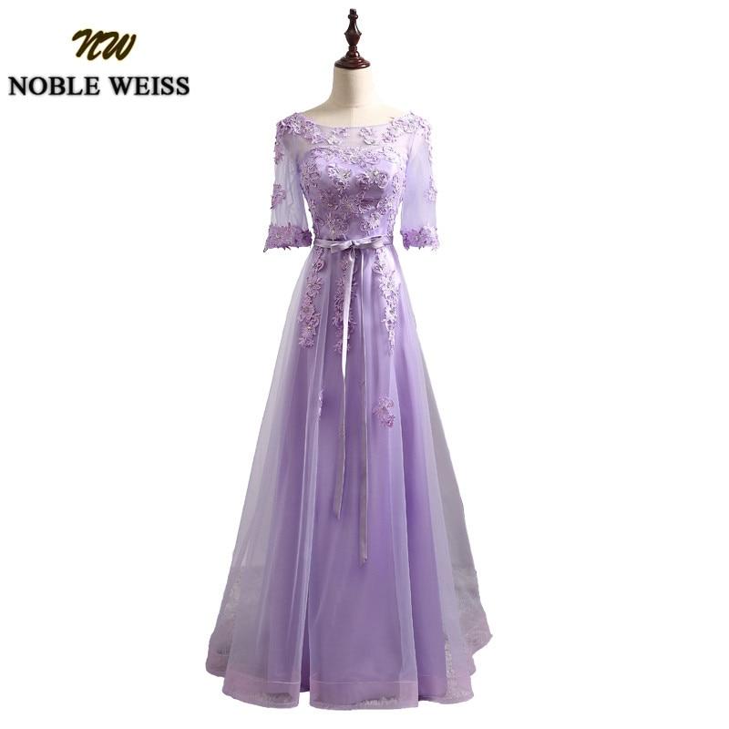 NOBLE WEISS Lavender   Bridesmaid     Dress   2019 Plus Size Maid of honor   dresses   for weddings Lace vestido madrinha casamento longo