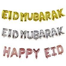 EID MUBARAK Foil Balloons Eid Mubarak Party Decoration Supplies Ramadan Gold Silver For Muslim