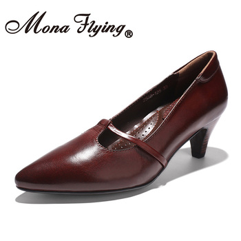 Mona Flying Women Genuine Leather Pumps Dress Shoes Fashion High Heels Pointed Toe Office Shoes for Women Ladies 2588-125