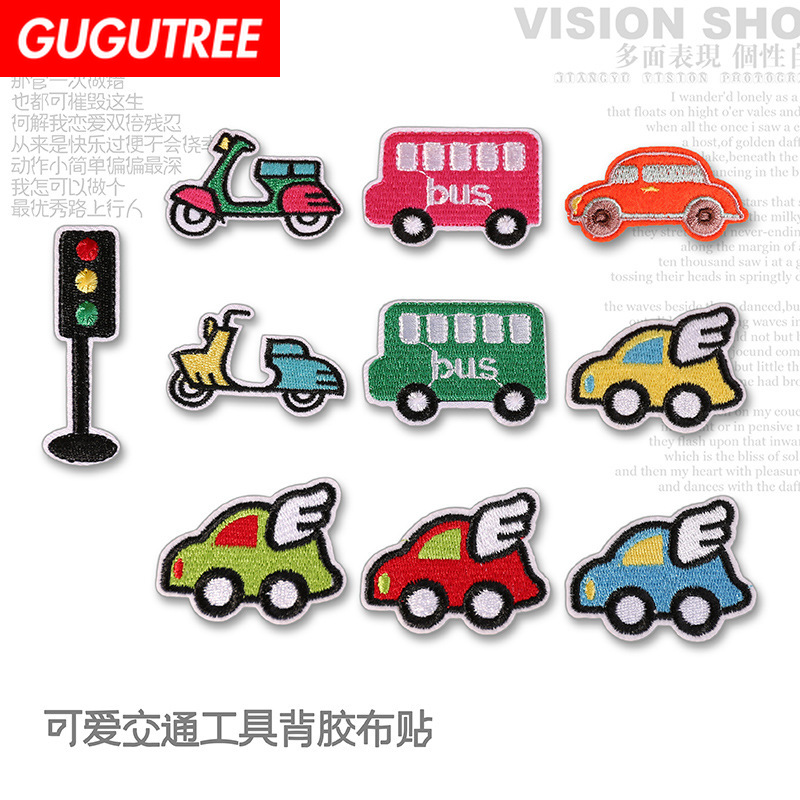 GUGUTREE embroidery car <font><b>bus</b></font> motorbike <font><b>patches</b></font> vehicle <font><b>patches</b></font> badges applique <font><b>patches</b></font> for clothing YX-176 image