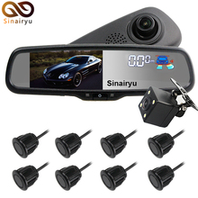 Sinairyu 5″ Car Camera DVR Dual Lens Rearview Mirror Video Recorder 1080P Automobile DVR Mirror with Front/Rear 8 Parking sensor